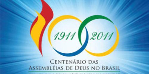 М.Паночко привітав п'ятидесятників Бразилії з 100-річним ювілеєм
