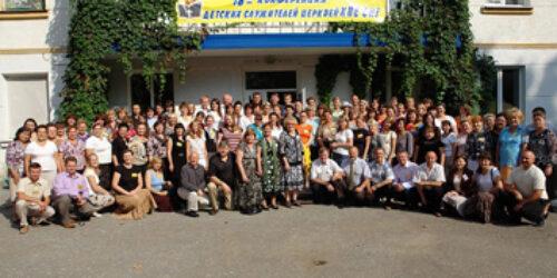 Відбулася 18-та Конференція дитячих служителів СНД