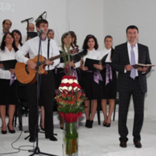 Відкриття дому молитви київської церкви «Скинія»