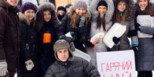 Молодь Івано-Франківська зігрівала перехожих