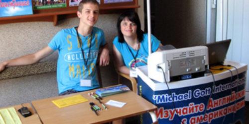 580 студентів вивчають англійську за допомогою друзів зі США