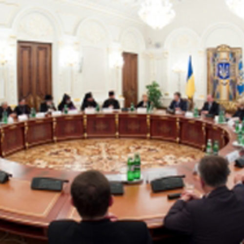 На зустрічі з Президентом глави конфесій закликали ветувати зміни до Закону про свободу совісті