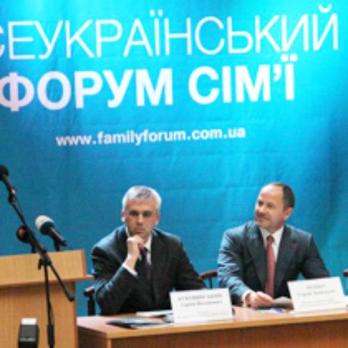 """""""Благе слово на захист сім'ї мають сказати всі"""" – заявив на Всеукраїнському форумі сім'ї єпископ Микола Синюк"""
