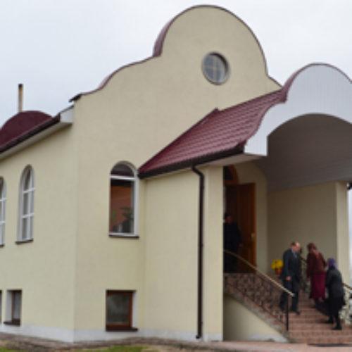 На Львівщині відбулося посвячення ще одного Дому молитви