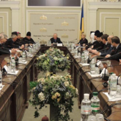 Депутати пообіцяли взаємодіяти із Радою Церков