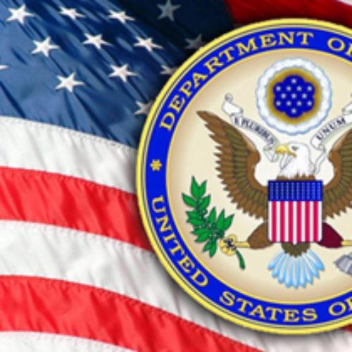 Держдеп США: українські закони у сфері релігії погіршились, однак свобода  віросповідання зберігається