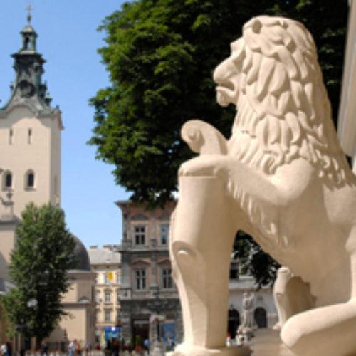У Львові розпочато підготовку до Міжнародного конгресу ХВЄ