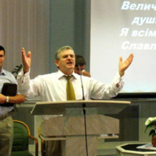 Місіонери «Голосу надії» провели регіональну конференцію у Полтаві
