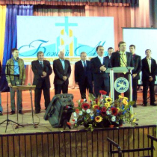 Київська церква «Божий Мир» відзначила своє 18-річчя конференцією на тему «Батьки і діти»