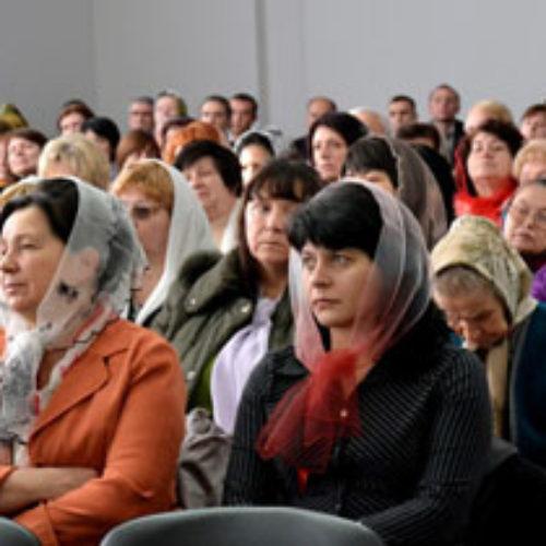 Конференція одкровень для жінок Києва