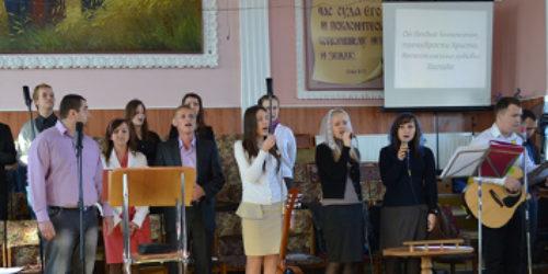 Відбулася конференція у Дніпродзержинську
