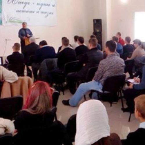 У Джанкої відбулася конференція Кримських служителів ЦХВЄУ