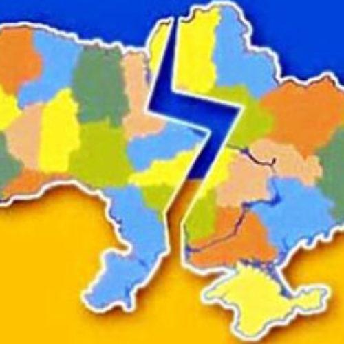 Заява Всеукраїнської Ради Церков і релігійних організацій щодо загрози сепаратизму