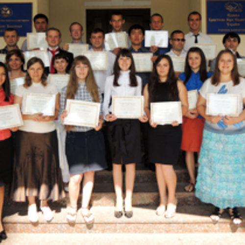 Відкрито набір до Міжнародної місіонерської школи