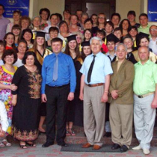 У КБІ – випуск служителів жіночного служіння та богословів