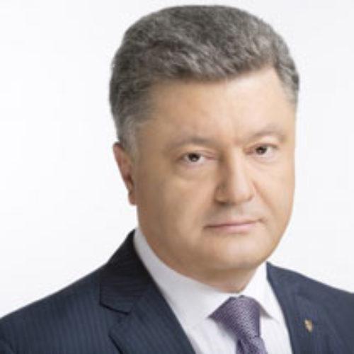 ЦХВЄУ побажала новому Президенту України мудрості і мужності
