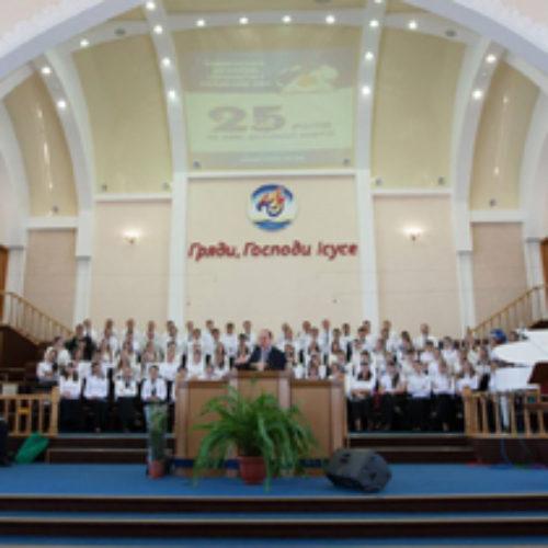 Рівненська духовна семінарія відзначила 25-річчя