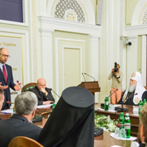 Голова ВР Турчинов та Прем'єр Яценюк зустрілися з Всеукраїнською Радою Церков