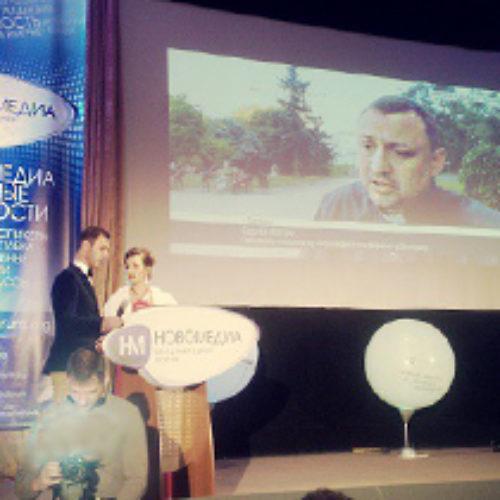 На форумі «Новомедіа» у конкурсі кращих творів ЗМІ переміг сюжет з донецьким пастором Сергієм Косяком