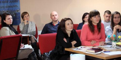 Служителі дитячого служіння провели звітну конференцію