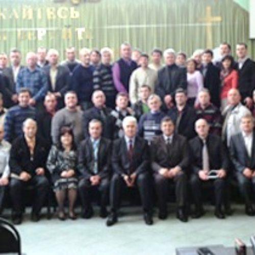 Конференція Донецького та Луганського об'єднань ЦХВЄУ: як пережили рік потрясінь