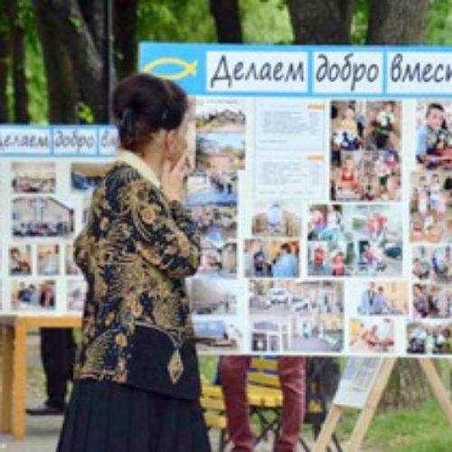 У дев'яти областях України пройшла перша хвиля проекту «День Служіння»