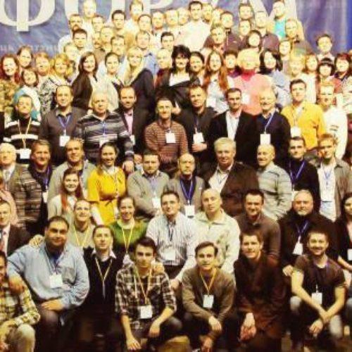 АНОНС: Триває реєстрація учасників Східноєвропейського Лідерського Форуму