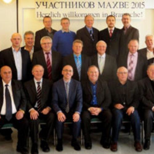 Комітет МАХВЄ  вирішив  провести Світовий конгрес християн віри євангельської у  2016 року  в Україні