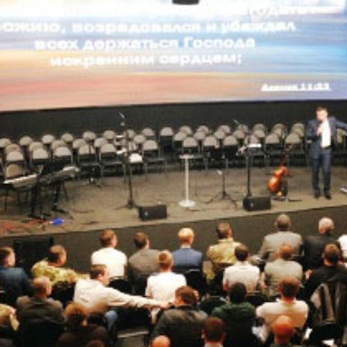 Звітну конференцію соціального відділу ЦХВЄУ поєднали із навчанням капеланів