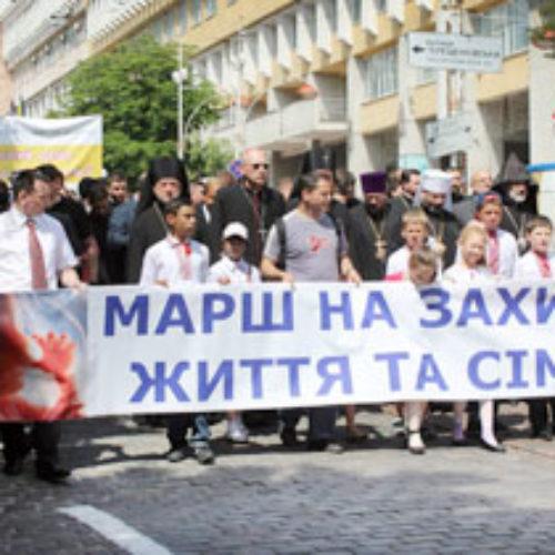 Тисячі християн стали учасниками ходи присвяченої захисту традиційних сімейних цінностей  (ФОТО)