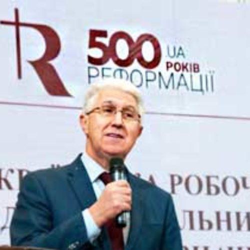 Всеукраїнська робоча нарада регіональних оргкомітетів з відзначення 500-річчя Реформації пройшла у Києві (ВІДЕО)