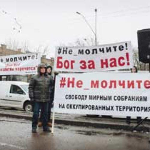 Мирний протест християн проти дій окупаційної влади у Криму перед Посольством РФ вразив поліцію та солдат Нацгвардії