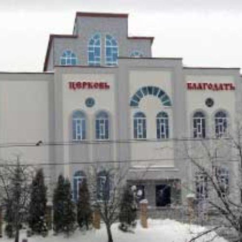 Члени правління ЦХВЄУ провели виїзну зустріч із правлінням РЦ ХВЄ у Білорусі