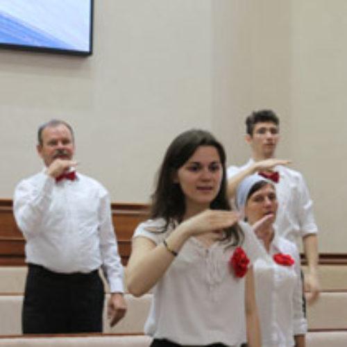 Відділ праці з глухими УЦХВЄ презентував переклад Біблії мовою жестів