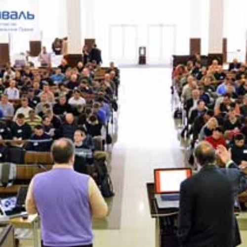 Семінар на тему, як належить жити і свідчити провели у Львові