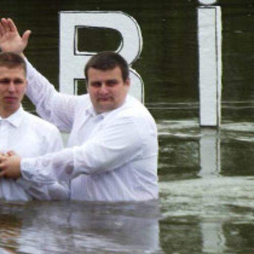 Водне хрещення на річці Стир