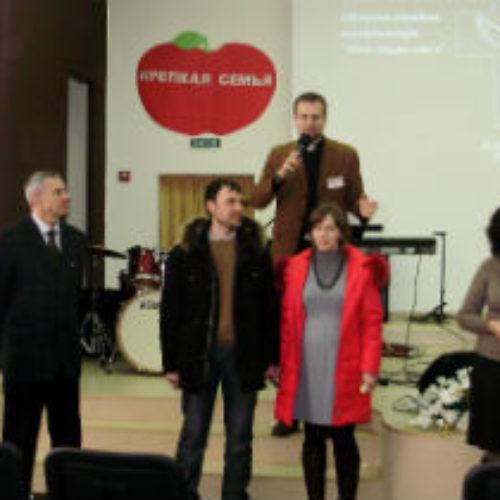 У Хмельницькому пройшли обласна жіноча конференція