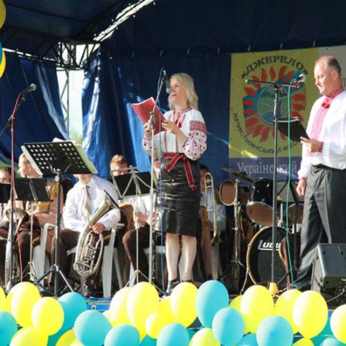 Музичний фестиваль на Прикарпатті
