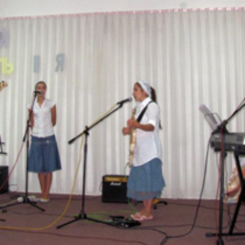 На Закарпатті пройшла конференція вчителів недільних шкіл