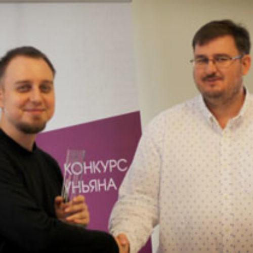 У Києві презентували збірку оповідань  «Гіркі сливи» та привітали переможців конкурсу ім. Джона Буньяна