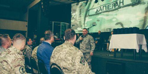 Капеланам вручили відзнаку «За внесок у розвиток військового капеланства в Україні»