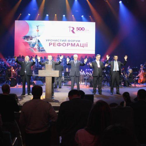 Євангельські церкви підсумували роботу за рік Реформації – репортаж з урочистого Форуму
