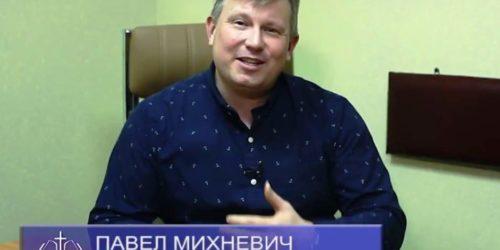 У Полтавській Богословській Семінарії розвивають мережу підготовчих Біблійних шкіл (ВІДЕО)