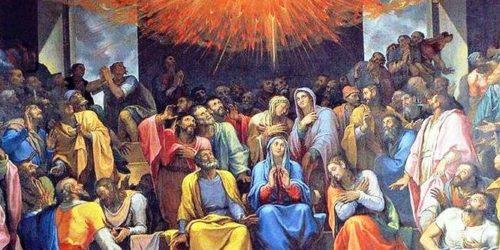 Дорога Церкво Христова! Дорогі діти Божі! Мир Вам!