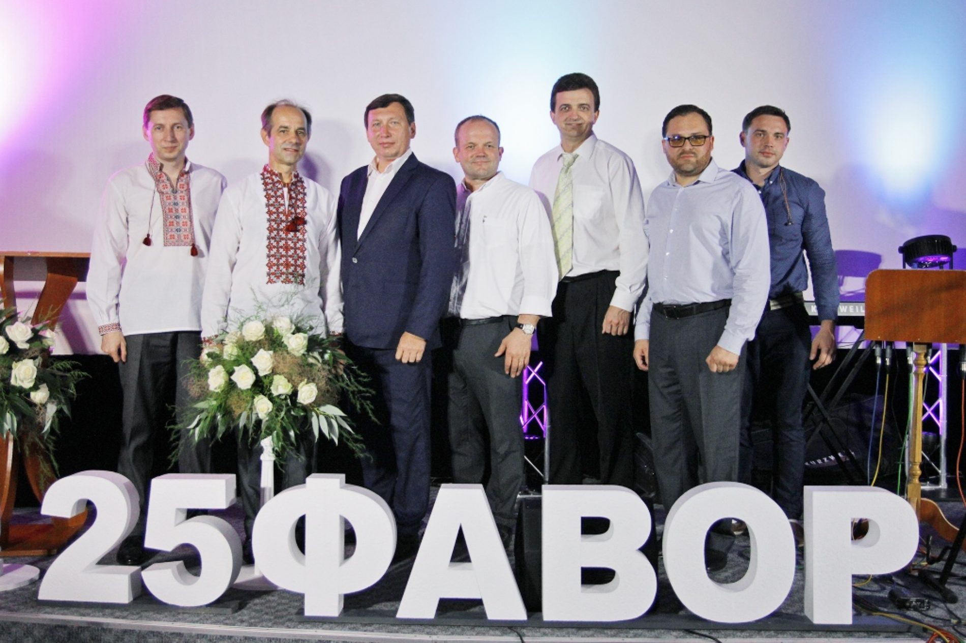 Чверть століття благословінь – київська церква «Фавор» відсвяткувала 25-річчя