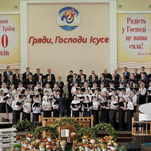 Церква «Святої Трійці» місті Рівне відзначила свій 60-річний ювілей