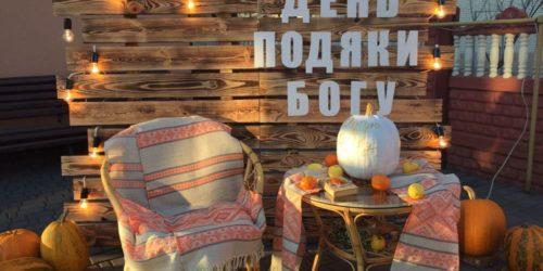 Олександр Геніш, церква ХВЄ м. Дубно