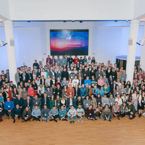 За чотири дні на Східноєвропейському Лідерському Форумі презентували понад 100 тем щодо розвитку життя і діяльності церков