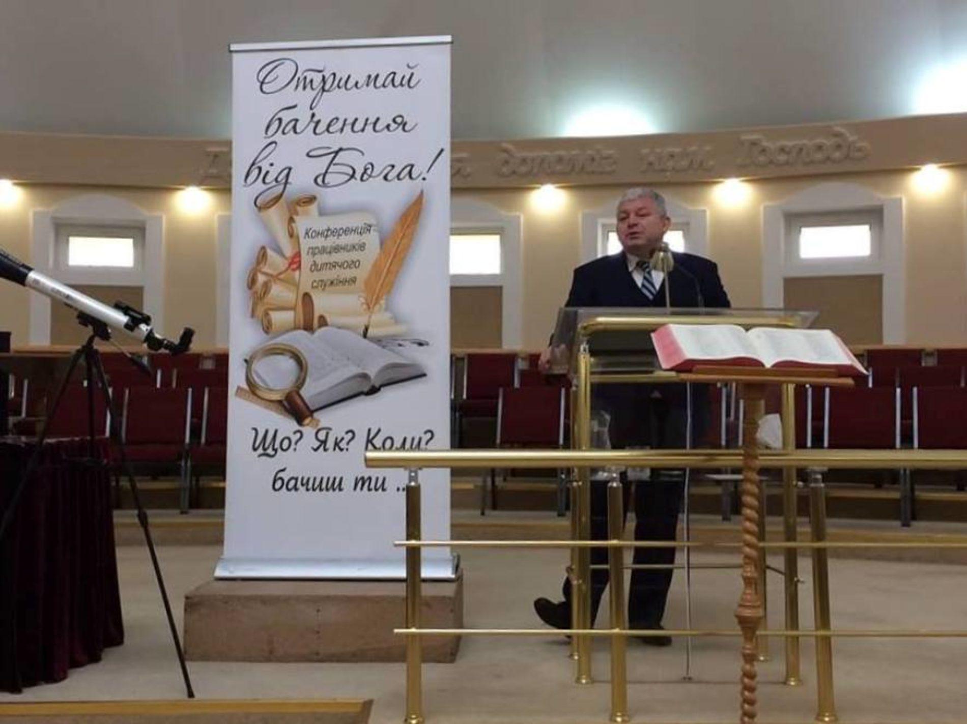 Ростислав Мурах: «Якщо ми зможемо зберегти дітей у церкві після недільної школи, то тільки за їх рахунок наші зібрання щороку зростатимуть на 10%»