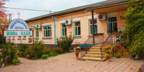 Геннадій Андросов, церква«Жива надія», м. Миргород, 2017р.